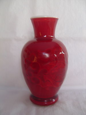 Vintage 1981 Oriental Red Avon Spring Bouquet Fragranced Vase, near mint