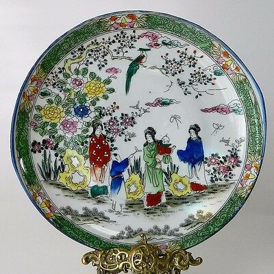 Antique Japanese  Porcelain Hand Painted Plate