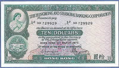 AU Hong Kong 10 Dollars P-182.h  31st March, 1977  Hong Kong & Shanghai Banking