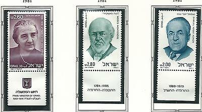 1981 Golda Meir, Moses Montefiore & Shai Agnon  all with Tabs MUH/MNH  as Issued