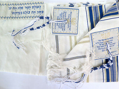 Messianic Jewish Tallit Light Blue and Gold Prayer Shawl Talit + Talis Bag New