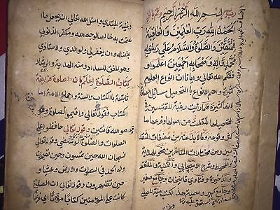 Rare Arabic/ Quran Handwritten  Manuscript on Important Islamic subject