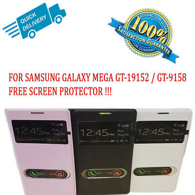 S-View Flip Cover Case for Samsung Galaxy Mega GT - I9152 / 9158