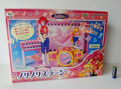 Cutey Honey's Musical Groovy Stage Playset Dx 1997 Mib Bandai Japan!!