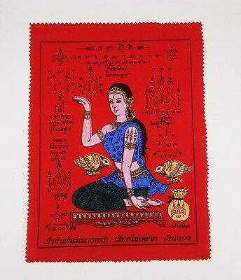Pha Yant Nang Kwak Thai Amulet Talisman For Fortune Call Money Charm Success Red