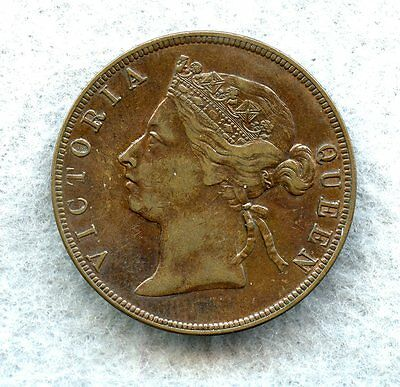 British Honduras (Belize) ~ 1888 ~ 1 Cent ~ Xf ~ 100,000 Minted ~ Rare!