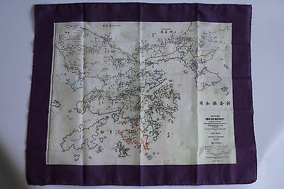 Chinese Qing Dynasty 1866 Silk Map