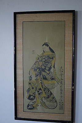 """Framed under Glass Japanese woodblock or print 30.75"""" x 17"""" inches  B"""