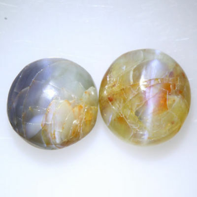 3.715 Ct Very Rare 100% Natural Green Color  Chrysoberyl Rare Round Cab !!!