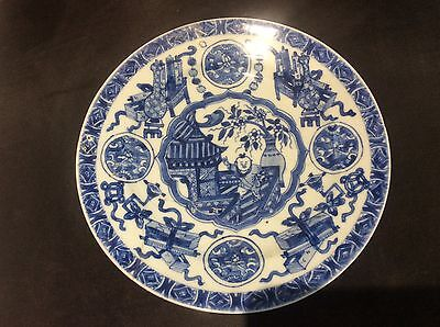 Early Antique c19th Handpainted Chinese Japanese Blue and White Plate Stapled
