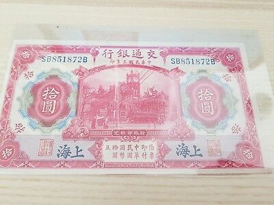 China,Bank of communications UNC 10 YUAN