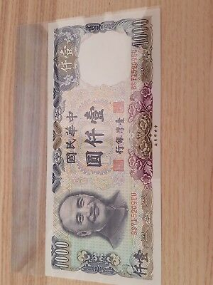 China Bank of taiwan 1000 yuan UNC 1988