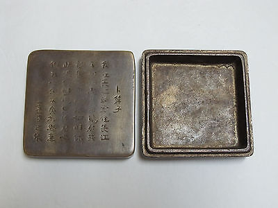 Antique Chinese Solid Bronze Ink Box Engraved Calligraphy