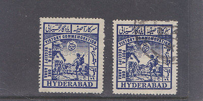 INDIA-HYDERABAD-1945-1 ANNA VICTORY STAMP-MINT & USED COPY-SG 53-$4-freepost