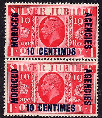 KGV 1925 1d sg150a FORGERY Morocco Agencies Silver Jubilee Mounted Mint