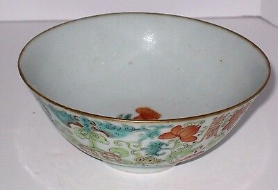 Vintage Asian Floral Pattern Polychrome Bowl 4 Red Character Mark