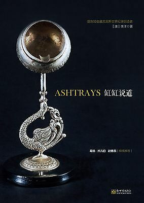 Ashtrays - A new Chinese book about how to collect ashtray