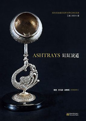 Ashtrays - A new Chinese book about how to collect ashtrays