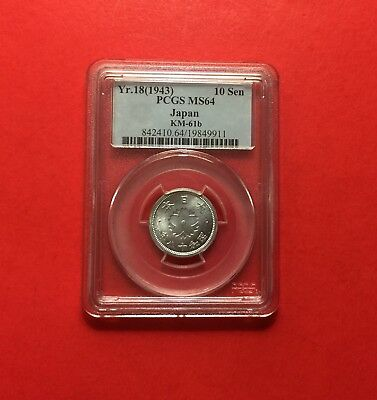 Japan -Uncirculated 1943/18- 10 Sen.certified By Pcgs Ms64.