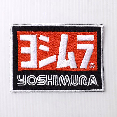 """*3.7/8""""x1P. YOSHIMURA EXHAUST SYSTEM MUFFLER JAPAN EMBROIDERED IRON ON PATCH"""