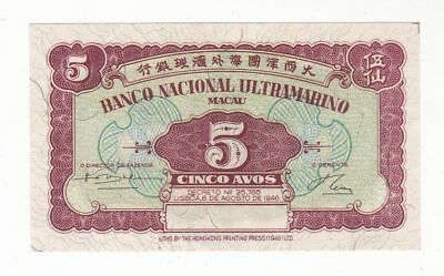 MACAU: BANKNOTE - 5 AVOS 1946 REMAINDER WITHOUT SERIAL P35r UNC (A370)
