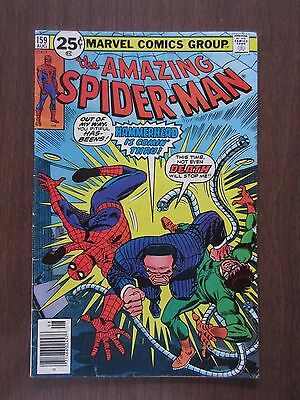 The Amazing Spider-Man Comic Book, 159 AUG, Last 25 cent issue, Marvel