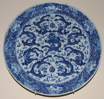 Antique Oriental Plate