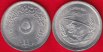 "Egypt 5 milliemes 1973 km#433 ""Completion of Aswan Dam"" UNC"