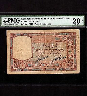 Lebanon, 1 Livre 1925, P-3 * Very Rare Year * First Issue *