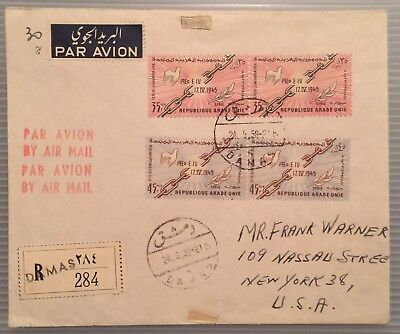 Syria Registered Cover To USA 1958 Interesting!!!