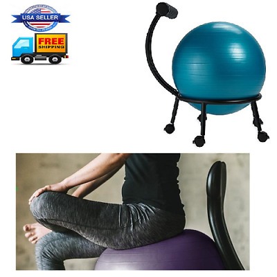 ball chair with seat brand new gaiam custom fit adjustable balance ball chair 9621