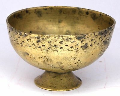 1800's ANTIQUE RARE HEAVY BELL METAL/BRONZE ISLAMIC BOWL WITH BEAUTIFUL CARVING