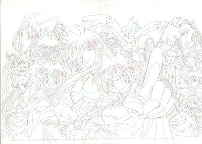 Anime Douga not Cel Slayers (EYECATCH) #1