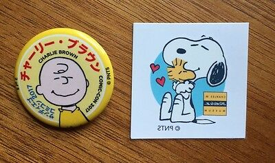 SDCC 2017 NEW Peanuts Snoopy Charlie Brown Button Pin Woodstock Temporary Tattoo