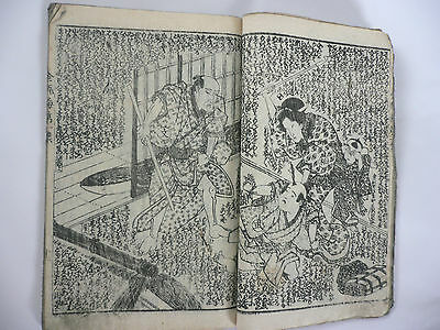 Antique Japanese Booklet Black And White Wood Block Prints 1843