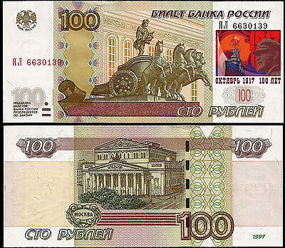 100 Rubles RUSSIA  commemorative Great October Socialist Revolution is 100 years