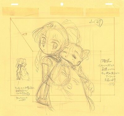 Anime Genga not Cel Galaxy Angel #15