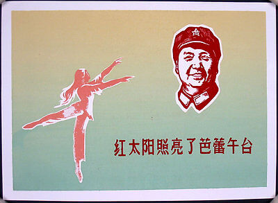 Original Chinese Cultural Revolution Chairman Mao Screen Print Poster Ballet