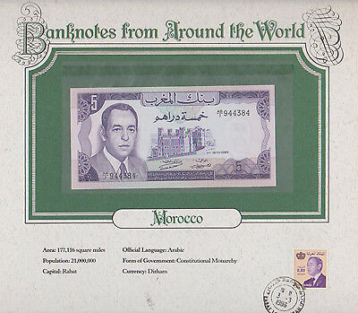 1970 MOROCCO 5 DIRHAMS PICK 56a BANKNOTES FROM AROUND THE WORLD UNC