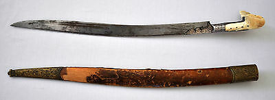 Antique Yataghan / Yatagan sword - Ottoman empire - Turkey - late 18th century