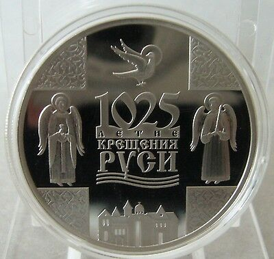 Belarus 1 Ruble 2013 The 1025th Anniversary of Christianizing Rus PP Proof