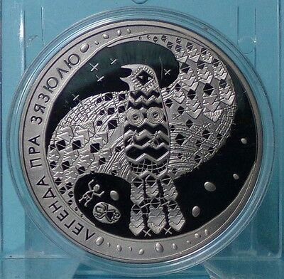 Belarus 1 Ruble 2008 The Legend of the Cuckoo PP Proof (2)