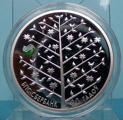 Belarus 20 Rubles 2013 BPS-Sberbank.The 90th Anniversary Silver Silber Proof PP