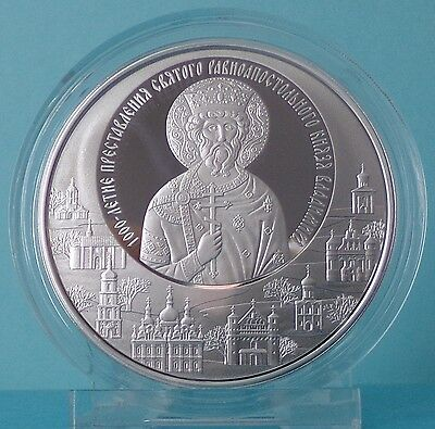 Belarus 20 Rubles 2015 Silver Fürst Wladimir  Proof PP only 1500 pcs. RAR!