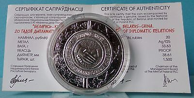 Belarus 20 Rubles 2012 Belarus–China. 20 Years of Diplomatic Relations Silver