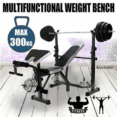 Multi-Station Weight Bench Equipment Weights Leg Curl Press Home Gym Training