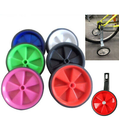 """Bicycle Kids Cycle Multi-color Details about Stabilisers 5 Sizes 12-20"""" Inch Hot"""