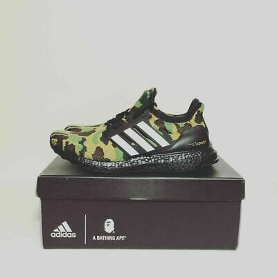huge selection of 0a8e1 9d35b BAPE X ADIDAS Ultraboost 4.0 Green Camo Super Bowl Mens F35097 2019