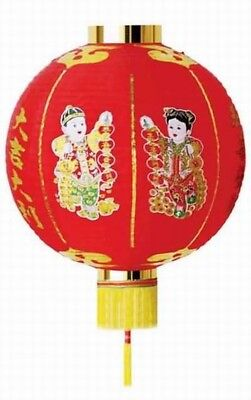 Chinese Festival and Celebration Paper Lantern