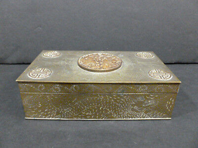 Antique Chinese Brass Box ( Old Jade/ Dragon ) Rare Old Item Hq Marked 6725